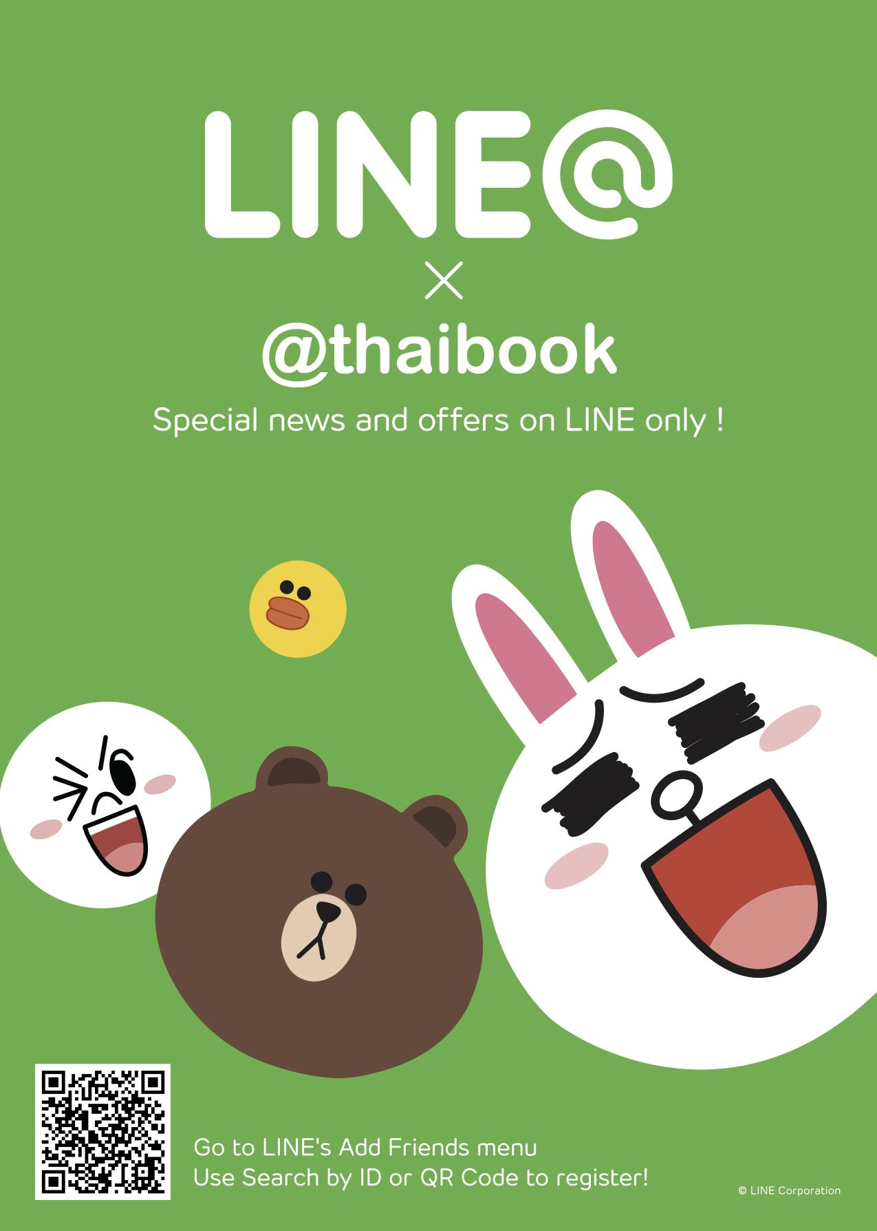 @thaibook line