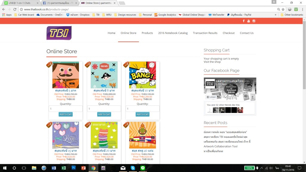 tbi-online-store